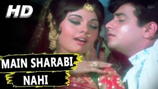 Main Sharabi Nahi | Mohammed Rafi, Asha Bhosle | Khilona 1970 Songs | Jeetendra, Mumtaz