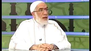 اجمل 10 قصص رواها الشيخ عمر عبد الكافى