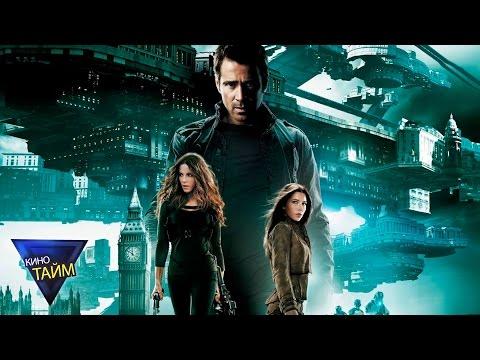 Фильм Горько! смотреть онлайн в хорошем качестве Вспомнить все 2012 смотреть онлайн в хорошем качестве бесплатно