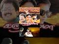 Karuthamma | A.R | Bharathiraja | Blockbuster Hit Tamil Classic Movie