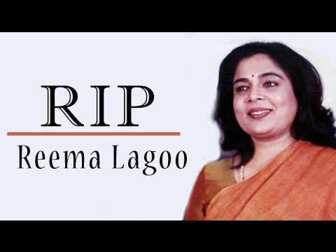 Versatile Actress Reema Lagoo Passes Away