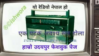 funny news nepali कमेडि समाचार हासेर मर्नु हुनेछ!!