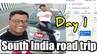 South India road trip Hyderabad kanyakumaari