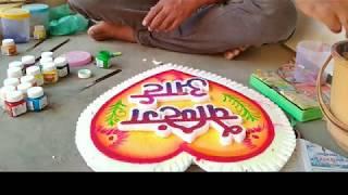 थर्माकोल डिजाइन/ wedding Design/thermocol cutting/painting art/ hindi tutorial