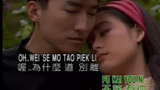 I Chang You Si I Chang Mong -  Wang Cie Mp3