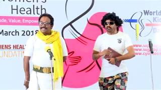 Sapiens Health Foundation - Tamil Skit - WKD 2018