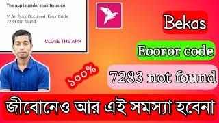 Bkash app problem বিকাশ অ্যাপ সমস্যা। App error code 7283। Lifetime solveAbcd Bangla