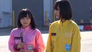 AKB48 team8メンバーによるコンテンツ体験 THE KARTの模様 前半 日付:2...