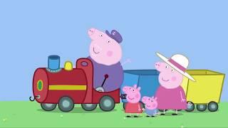 Катаемся на паровозике и поем песню из мультика свинка Пеппа Паровозик дедушки чух чух чух!!