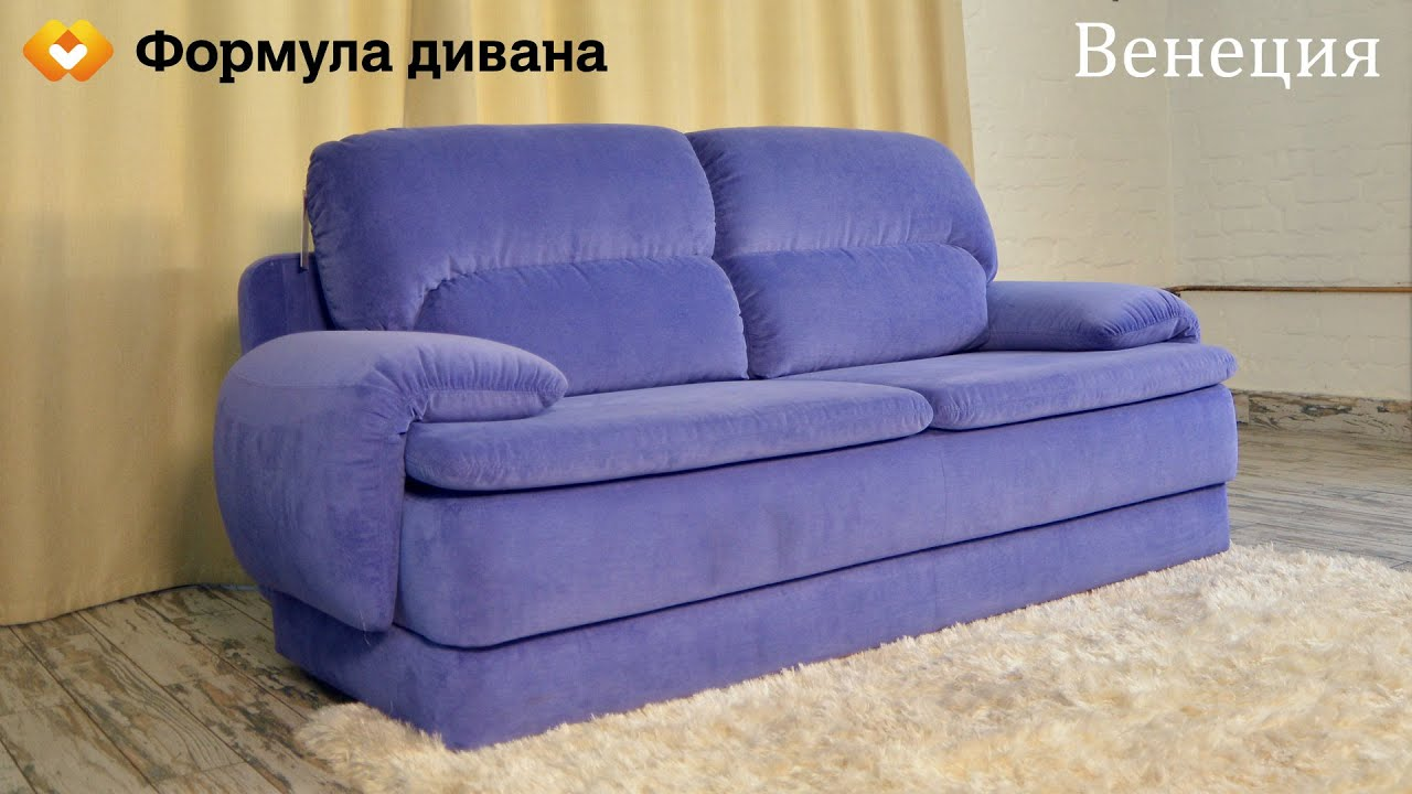 Раскладное кресло кровать авангард - YouTube