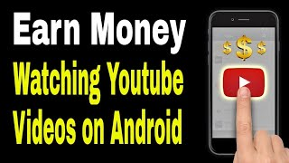 Easy watch video and  earn money വീഡിയോ കണ്ട് പണം ഉണ്ടാക്കാം