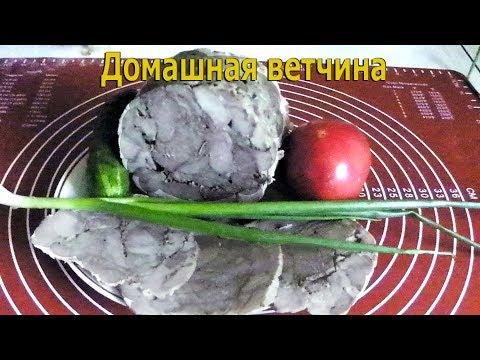 Форма для приготовления деликатесов мясных и рыбных | Мой уютный дом