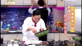 20121030 阿基師 蔥爆牛肉 吻仔魚煎蛋