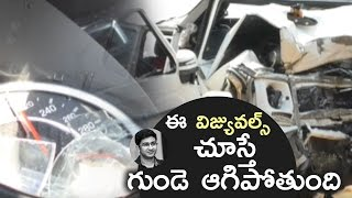 Minister Narayana Son Nishith Car Exclusive Visuals After Accident | TFPC