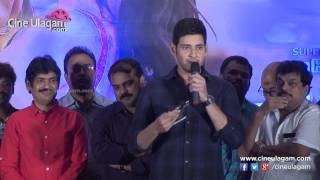 This is My First Tamil Dubbed Movie - Mahesh Babu | Selvandhan