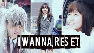 School 2015 || I Wanna Reset