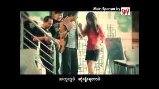 Sandi Myint Lwin - Pyaw Par Say
