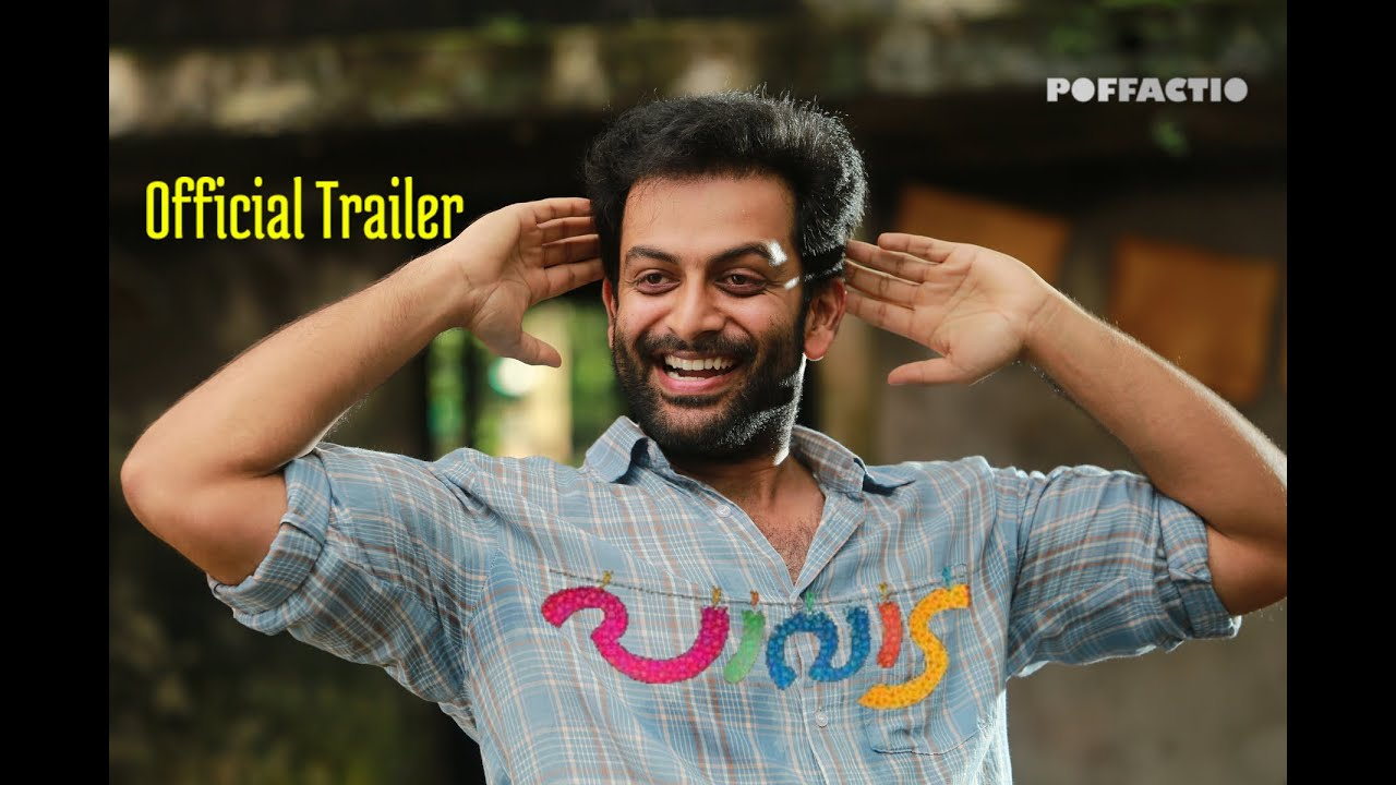 Paavada Malayalam Movie Official Trailer HD | Prithviraj Sukumaran | Miya | Anoop Menon