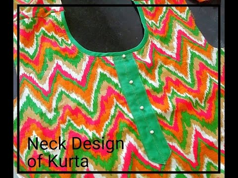 Kurta or Kameez Neck Cutting and Stitching in Hindi || Neck Design of Kurta || Piping Neck Design
