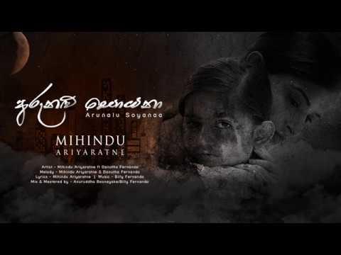 Arunalu Soyana (Audio) - Mihindu Ariyaratne ft Danutha Fernando