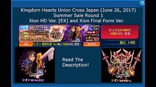 【Duration】 6/26 (Monday) 18: 00 ~ 7/10 (Monday) 23: 59 Round 1 of...