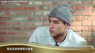 [Vietsub] Câu chuyện Tuổi Thanh Xuân - Bành Vu Yến - 《青春那些事儿 - 彭于晏》