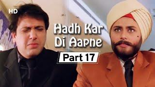 Hadh Kar Di Aapne  Part 17 - Superhit Comedy Film - Govinda - Rani Mukherji - Jhonny Lever