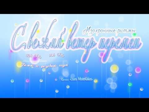 Лицей № 2 города Рыбинска
