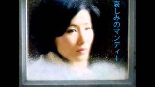 伊東ゆかり|哀しみのマンディー Yukari Ito mandy