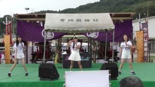 2016年9月22日 宮地嶽神社秋季大祭 会場:宮地嶽神社第一駐車場.