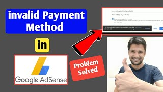 Invalid Payment Method issue in Google Adsense | An unexpected error occurred please try again later