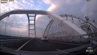 Сериал  Крымский мост  4 серия  Автопробег по Крымскому мосту   16 05 2018г