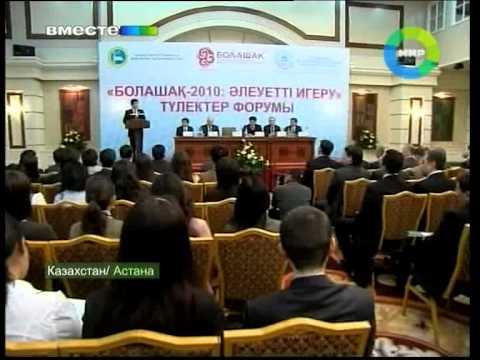 Работа, вакансии, резюме и подбор персонала в Казахстане