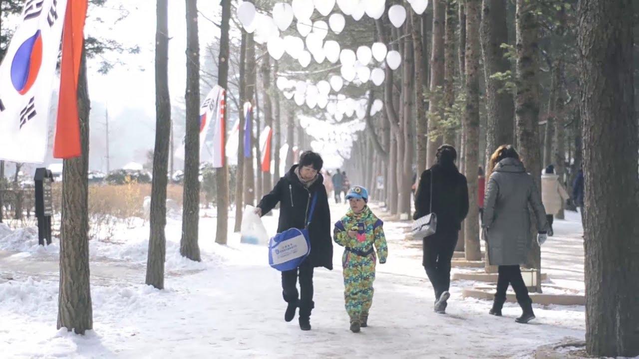Image result for winter korea