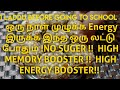 Healthy Nuts Laddu for Memory Power | Energy Booster