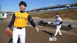ダンビラムーチョ大原Twitter→https://twitter.com/oohara_y ダンビラムーチョ原田Twitter→https://twitter.com/danviraHARADA #あるある#野球#学校.