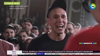 Больше чем Децл. Кто придумал «русский рэп»?