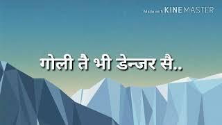 Nain nashile md kd song Hindi lyrics video