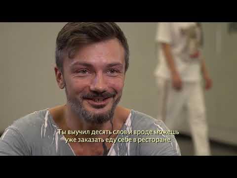 Алексей Карпенко и Айгуль Каримуллина