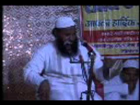 mufti mustaqeem khadim ul islam hapur