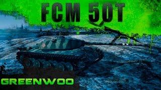 FCM 50t. Настрел на Эрленберге.