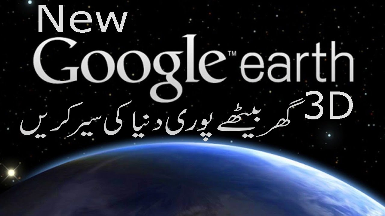 How To Use Google Earth Live In Urduhindi New Google Earth - Google earth live