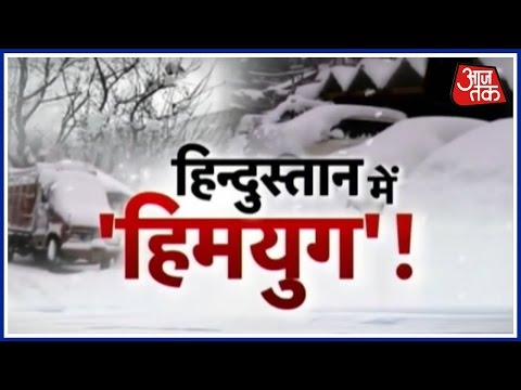 Heavy Snowfall In Himachal Pradesh, Shimla, State Wrapped In White Blankets of Snow