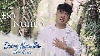 Đò Nghèo | Dương Ngọc Thái | Official Music Video | Nhạc Dân Ca Buồn
