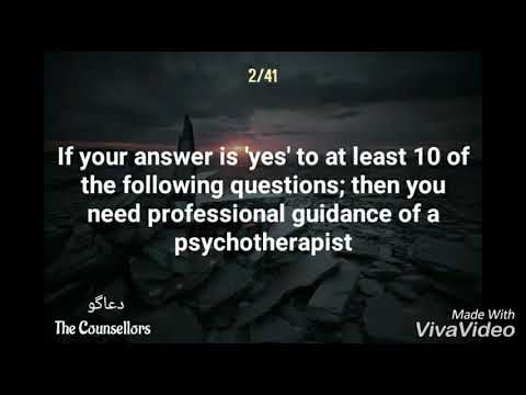 """THE IMPORTANCE OF COUNSELLING IN OUR LIFE. """" ہماری زندگی میں کاونسلنگ اور مشاورت کی اہمیت """""""