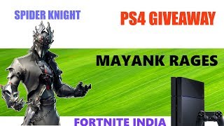 FORTNITE // LAST NIGHT'S HIGHLIGHT // PS4 AND 2500 VBUVKS GIVEAWAY