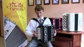 Павел Уханов о традиционных тульских гармонях