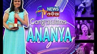 Exclusive Interview |  Indian Idol Junior 2 | Ananya Nanda | ETV News Odia