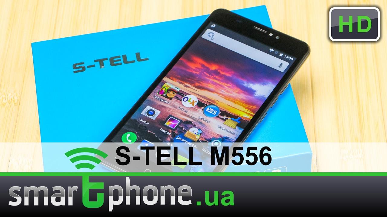 Мобильный телефон Nomi i241+ Dual Sim Metal Steel - 3D-обзор от .