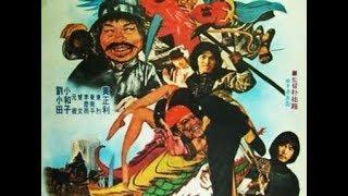 Дуэль совершенного оружия  (боевые искусства 1983 год)